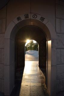 夕日と希望の塔