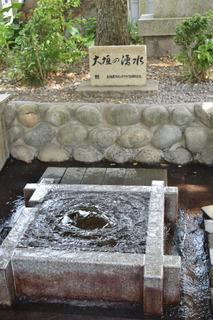 八幡神社の湧き水