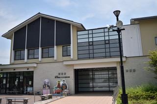 奥の細道記念館